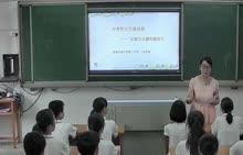 人教版 九年级语文下册- 记叙文点题扣题技巧-公开课
