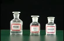 高一化学 从海带中提取碘-实验演示