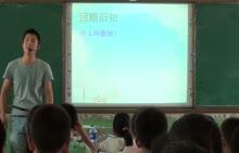 北师大版 七年级数学上册 第二章 第3节:绝对值-公开课