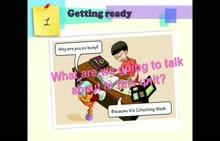 七年级英语:Unit 8 reading-视频微课堂
