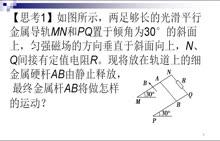 人教版 高三物理一轮复习 最终状态1 匀速直线运动(微课视频 课件)