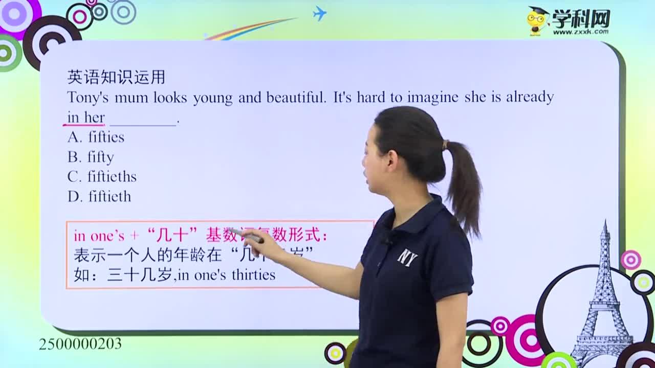 初中英语-数词:基数词的复数形式-试题视频