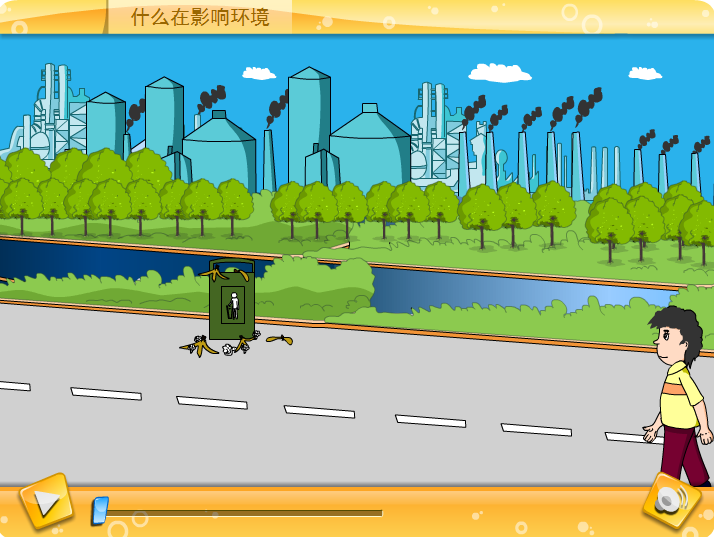 人教版九年级思想品德第二单元了解祖国爱我中华 媒体素材(9份音视频)