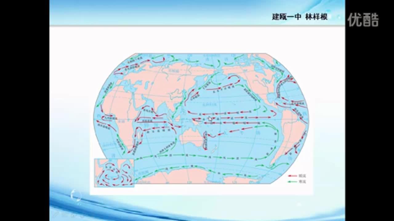 69、世界表層洋流的分布(一)