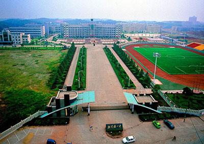 湖南省湘潭县第一中学