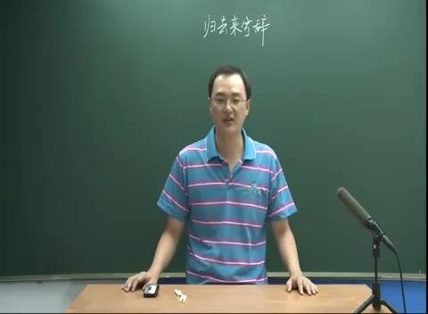 人教版 高一语文 必修5 第二单元 第4课时:归去来兮辞 并序