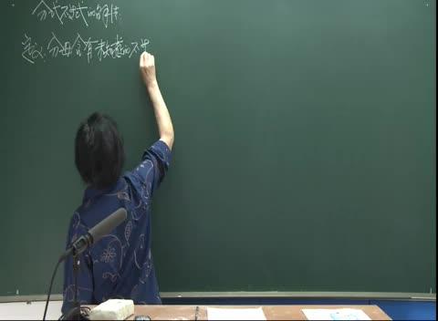 人教版 高一数学 必修五 分式不等式的解法(一)