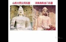 人教版 高二历史选修一 第三单元:北魏孝文帝改革