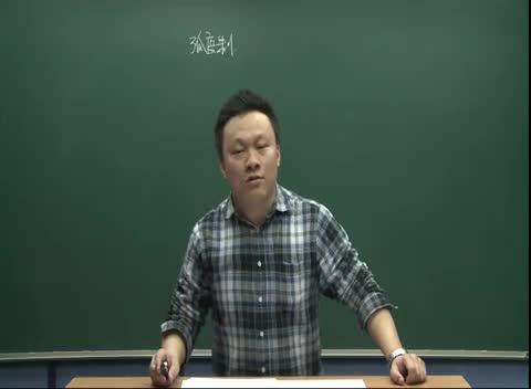 人教版 高一数学 必修4 第一章 第一节:弧度制