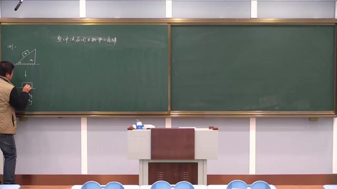 高二物理整体法应用牛顿第二定律