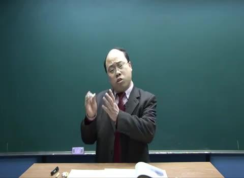人教版 高一语文必修一 第一单元 第1节:沁园春-长沙(一)
