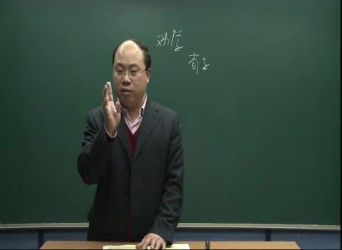人教版 高一语文必修三 第三单元 第9节:劝学(一)