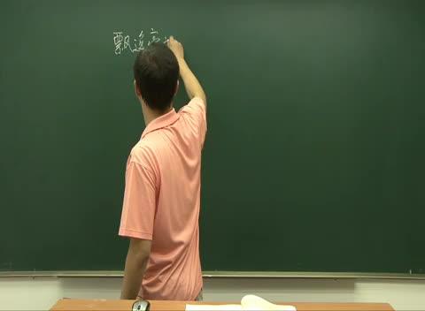 人教版 高一语文必修三 第二单元 第4节:蜀道难(一)