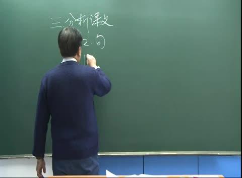 人教版 高一语文必修二 第二单元 第7节:涉江采芙蓉(二)