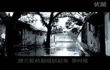 人教版七年级下册(2016) 语文 第三单元  第十课 10老王课文朗读 (1份打包)