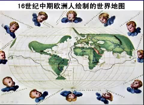 人教版 高一历史必修二 第二单元 第5课:开辟新航路