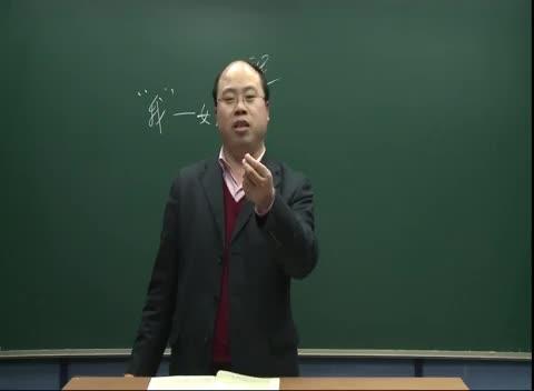 人教版 高一语文必修二 第二单元 第4课:卫风-氓(二)(广东省珠海市斗门区实验中学)