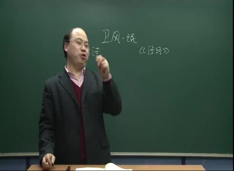 人教版 高一语文必修二 第二单元 第4课:卫风-氓(一)(广东省珠海市斗门区实验中学)