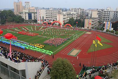 湖南省郴州市永兴县第一中学