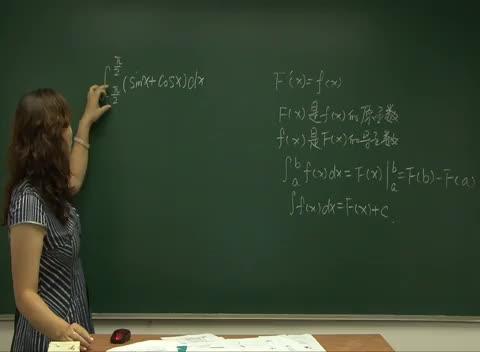 人教版 高二数学选修2-2 第一章 第5节:定积分的概念以及微积分的基本定理(二)