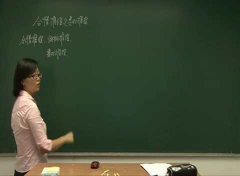 人教版 高二数学选修2-2 第二章 第1节:合情推理之类比推理