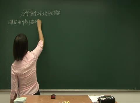 人教版 高二数学选修2-2 第二章 第1节:合情推理的含义及归纳推理(一)