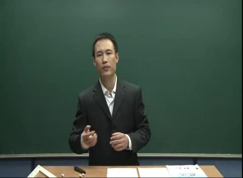 人教版 高二数学选修2-2  导数的应用(I)1.1求切线方程(一)