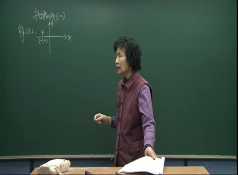 人教版 高二数学选修1-1 第二章 第3节:抛物线(二)