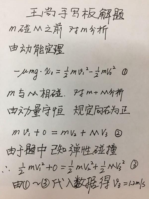 高考物理备考须知:解题步骤规范案例解析
