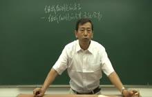 人教版 高一生物必修一 第2章 第1节:细胞中的元素和化合物-名师示范课