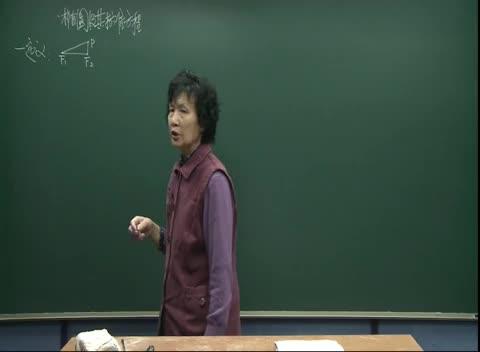 人教A版 高二数学 选修1-1 2.1.1:椭圆及其标准方程-名师示范课