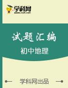 广东省2017届九年级初中学业考试押题卷