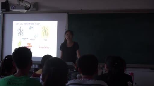 人教版 高一英语必修四 Unit 2 -公开课