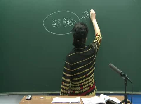 人教版 高二历史选修四 第五单元 第1课:科学社会主义的奠基人马克思及无产阶级革命导师恩格斯-名师示范课