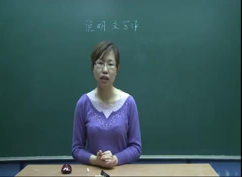 人教版 高一英语必修四_Unit5-Writing-名师示范课