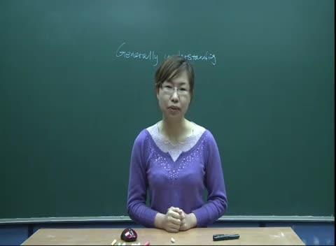 人教版 高一英语必修四_Unit4-Reading-名师示范课
