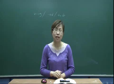 人教版 高一英语必修四_Unit4-Grammar-名师示范课