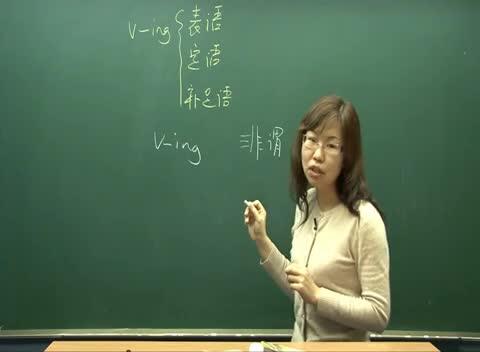 人教版 高一英语必修四_Unit3-Grammar-名师示范课