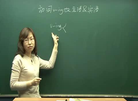 人教版 高一英语必修四_Unit2-Grammar-名师示范课