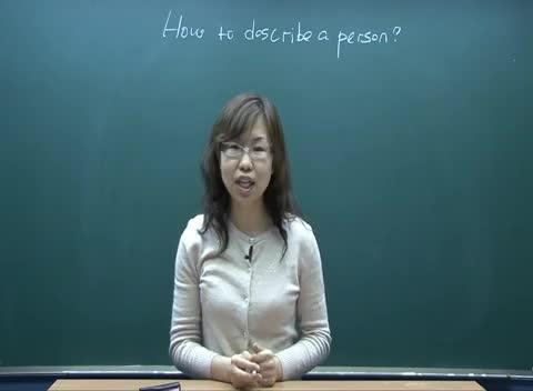 人教版 高一英语必修四_Unit1-Writing-名师示范课