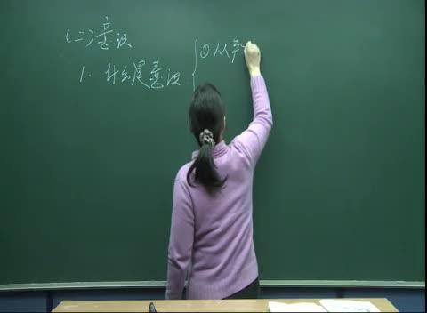 人教版 高二政治必修四 第二单元 第四课:探究世界的本质(四)-名师示范课