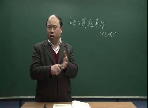 人教版 高一语文必修一 第二单元 第4节:烛之武退秦师(二)-名师示范课