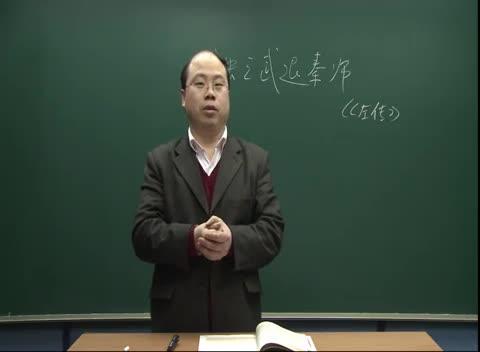 人教版 高一语文必修一 第二单元 第4节:烛之武退秦师(一)-名师示范课