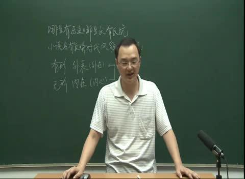 人教版 高二语文必修五 第一单元 第2节:装在套子里的人(二)-名师示范课