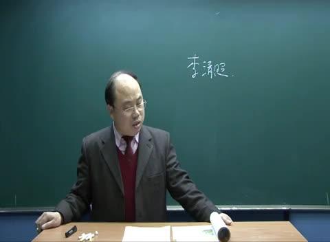 人教版 高二语文必修四 第二单元 第7节:醉花阴(一)-名师示范课