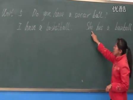 人教版七年级英语上册《Do you have a soccer ball?》-说课