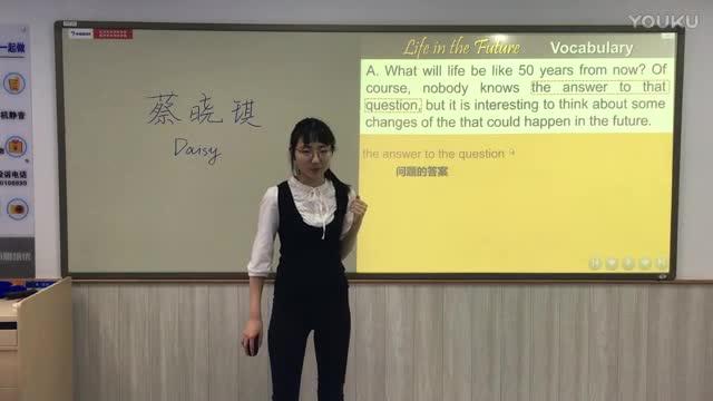 七年级英语下册 life in  the future(3)-说课