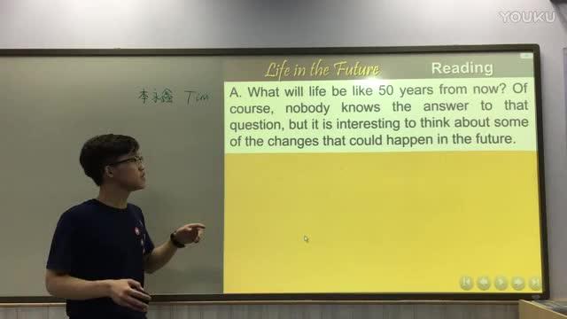 七年级英语下册 life in  the future(2)-说课