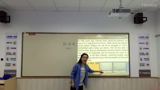 七年级英语下册 life in  the future(1)-说课