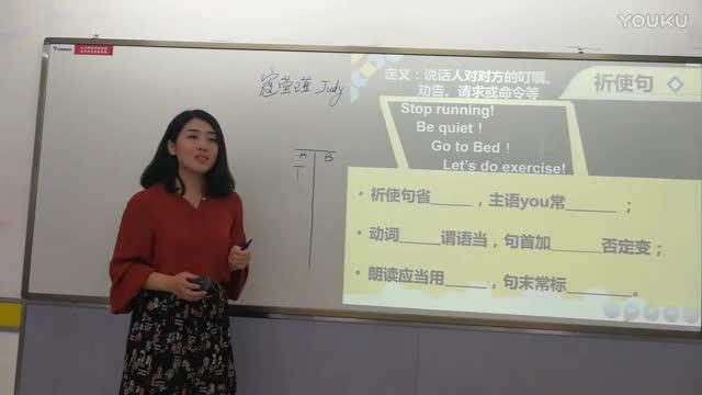 初一英语:grammar语法(4)-说课